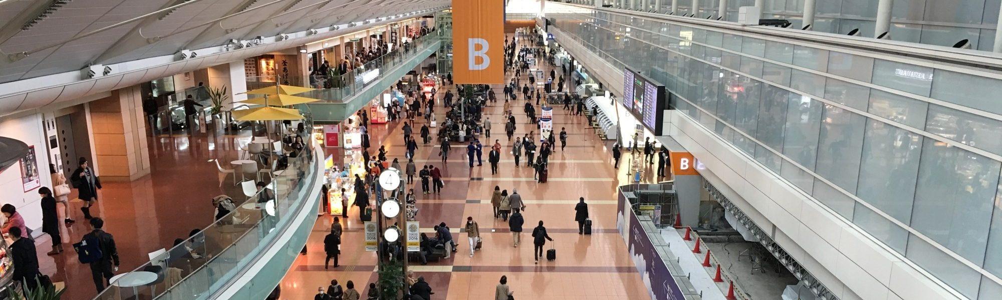 AirportHub_haneda